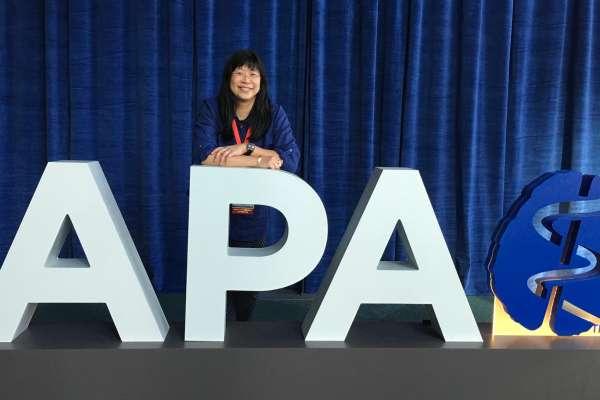 Josepha Cheong APA