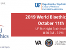 2019 World Bioethics Day